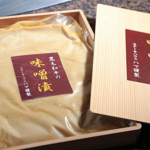 【お土産・ご贈答品】牛肉の味噌漬け・フリアン