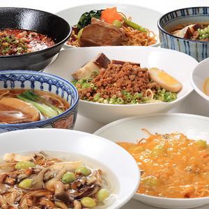 秋の麺紀行