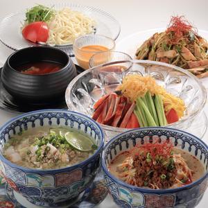 麺紀行  冷麺編